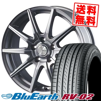 215/55R17 94V YOKOHAMA ヨコハマ BLUE EARTH RV02 ブルーアース RV-02 V-EMOTION SR10 Vエモーション SR10 サマータイヤホイール4本セット