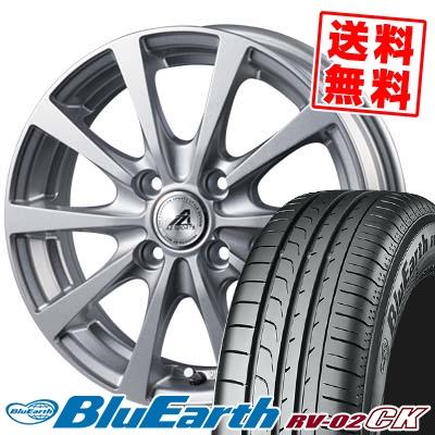 185/65R15 88H YOKOHAMA ヨコハマ BLUE EARTH RV02 CK ブルーアース RV-02 CK AZ SPORTS EX10 AZスポーツ EX10 サマータイヤホイール4本セット