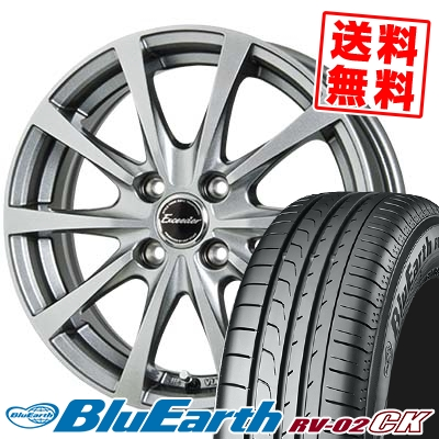 185/65R15 88H YOKOHAMA ヨコハマ BLUE EARTH RV02 CK ブルーアース RV-02 CK Exceeder E03 エクシーダー E03 サマータイヤホイール4本セット