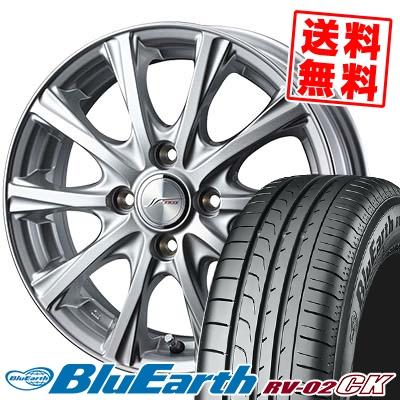 155/65R14 75H YOKOHAMA ヨコハマ BLUE EARTH RV02 CK ブルーアース RV-02 CK JOKER MAGIC ジョーカー マジック サマータイヤホイール4本セット
