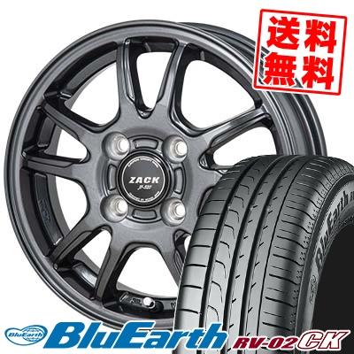 155/65R14 75H YOKOHAMA ヨコハマ BLUE EARTH RV02 CK ブルーアース RV-02 CK ZACK JP-520 ザック ジェイピー520 サマータイヤホイール4本セット