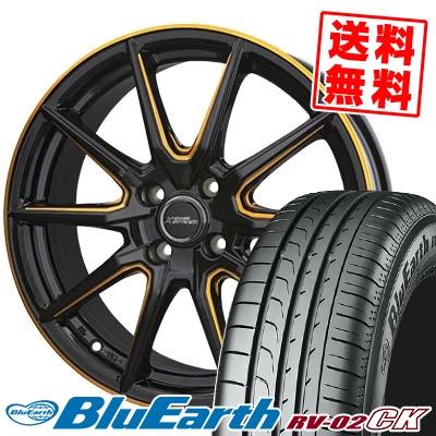 155/65R14 75H YOKOHAMA ヨコハマ BLUE EARTH RV02 CK ブルーアース RV-02 CK CROSS SPEED PREMIUM RS10 クロススピード プレミアム RS10 サマータイヤホイール4本セット
