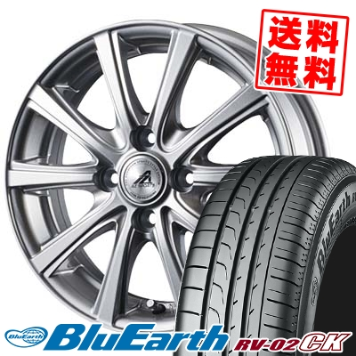 185/65R15 88H YOKOHAMA ヨコハマ BLUE EARTH RV02 CK ブルーアース RV-02 CK AZ sports YL-10 AZスポーツ YL-10 サマータイヤホイール4本セット