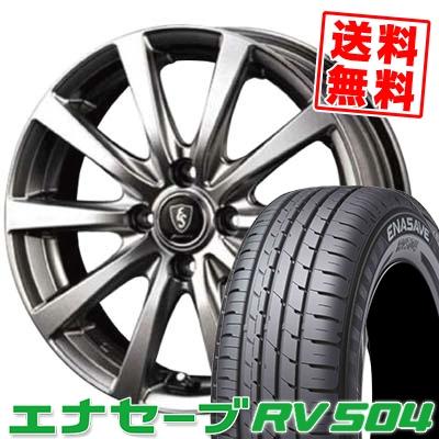 185/65R15 88H DUNLOP ダンロップ ENASAVE RV504 エナセーブ RV504 Euro Speed G10 ユーロスピード G10 サマータイヤホイール4本セット