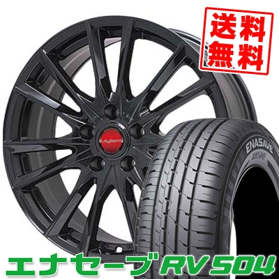 215/60R16 DUNLOP ダンロップ ENASAVE RV504 エナセーブ RV504 LeyBahn GBX レイバーン GBX サマータイヤホイール4本セット