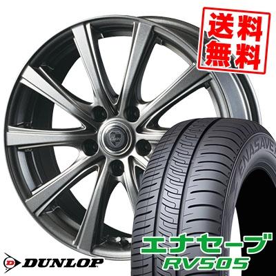 235/50R18 97W DUNLOP ダンロップ ENASAVE RV505 エナセーブ RV505 CLAIRE DG10 クレール DG10 サマータイヤホイール4本セット