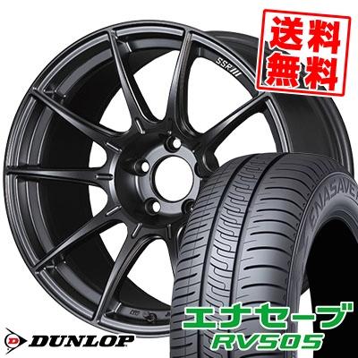 注目 225 X01/45R19 96W XL DUNLOP RV505 ダンロップ RV505 ENASAVE RV505 エナセーブ RV505 SSR GT X01 SSR GT X01 サマータイヤホイール4本セット, 東京グラス激安センター:24811b49 --- easyacesynergy.com