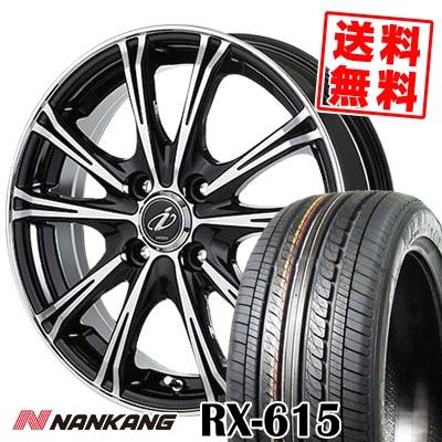 145/80R12 74S NANKANG ナンカン RX615 アールエックス ロクイチゴ 5ZIGEN INPERIO X-5 5ジゲン インペリオ X-5 サマータイヤホイール4本セット