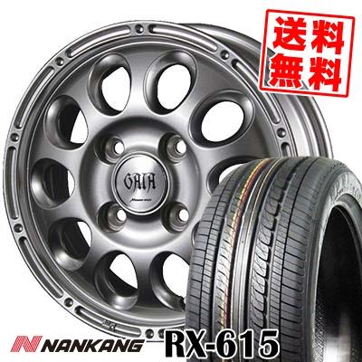 145/80R12 74S NANKANG ナンカン RX615 アールエックス ロクイチゴ GAIA BRIG ガイア ブリッグ サマータイヤホイール4本セット