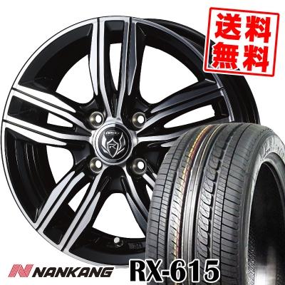 145/80R12 74S NANKANG ナンカン RX615 アールエックス ロクイチゴ WEDS RIZLEY DS ウェッズ ライツレー DS サマータイヤホイール4本セット