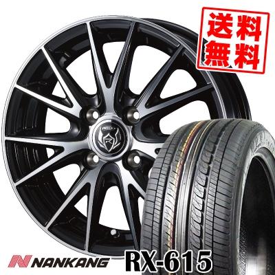 145/80R12 74S NANKANG ナンカン RX615 アールエックス ロクイチゴ WEDS RIZLEY VS ウェッズ ライツレー VS サマータイヤホイール4本セット