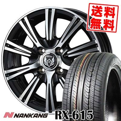 145/80R12 74S NANKANG ナンカン RX615 アールエックス ロクイチゴ WEDS RIZLEY XS ウェッズ ライツレーXS サマータイヤホイール4本セット