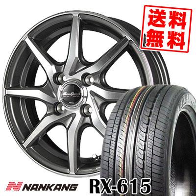 145/80R12 74S NANKANG ナンカン RX615 アールエックス ロクイチゴ EuroSpeed S810 ユーロスピード S810 サマータイヤホイール4本セット