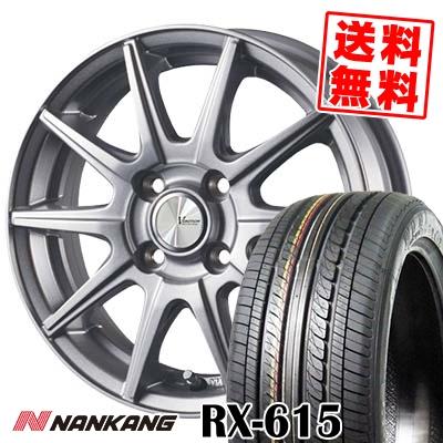 145/80R12 74S NANKANG ナンカン RX615 アールエックス ロクイチゴ V-EMOTION SR10 Vエモーション SR10 サマータイヤホイール4本セット