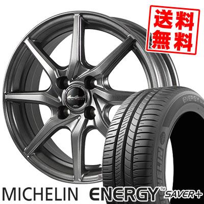 175/65R14 82H MICHELIN ミシュラン ENEGY SAVER+ エナジー セイバープラス EuroSpeed G810 ユーロスピード G810 サマータイヤホイール4本セット