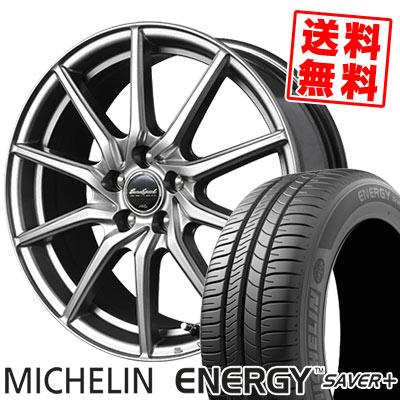 195/65R15 91H MICHELIN ミシュラン ENEGY SAVER+ エナジー セイバープラス EuroSpeed G810 ユーロスピード G810 サマータイヤホイール4本セット