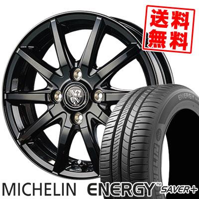 185/70R14 88T MICHELIN ミシュラン ENEGY SAVER+ エナジー セイバープラス TRG-GB10 TRG GB10 サマータイヤホイール4本セット