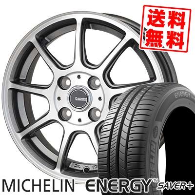 185/70R14 MICHELIN ミシュラン ENEGY SAVER+ エナジー セイバープラス G.Speed P-01 Gスピード P-01 サマータイヤホイール4本セット