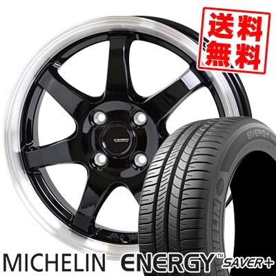 175/65R14 82H MICHELIN ミシュラン ENEGY SAVER+ エナジー セイバープラス G.speed P-03 ジースピード P-03 サマータイヤホイール4本セット
