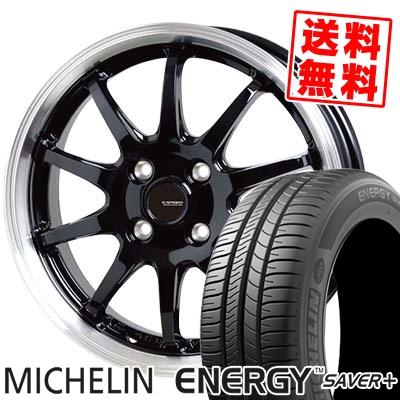 175/65R14 82H MICHELIN ミシュラン ENEGY SAVER+ エナジー セイバープラス G.speed P-04 ジースピード P-04 サマータイヤホイール4本セット