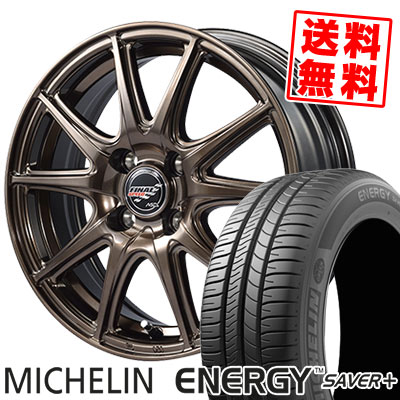 185/55R16 83V MICHELIN ミシュラン ENEGY SAVER+ エナジー セイバープラス FINALSPEED GR-Volt ファイナルスピード GRボルト サマータイヤホイール4本セット