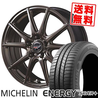 195/65R15 91H MICHELIN ミシュラン ENEGY SAVER+ エナジー セイバープラス FINALSPEED GR-Volt ファイナルスピード GRボルト サマータイヤホイール4本セット