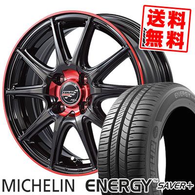 165/65R14 79T MICHELIN ミシュラン ENEGY SAVER+ エナジー セイバープラス FINALSPEED GR-Volt ファイナルスピード GRボルト サマータイヤホイール4本セット
