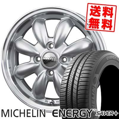 185/55R16 MICHELIN ミシュラン ENEGY SAVER+ エナジー セイバープラス LaLa Palm CUP ララパーム カップ サマータイヤホイール4本セット