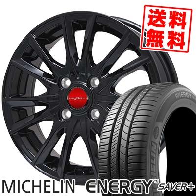 185/70R14 MICHELIN ミシュラン ENEGY SAVER+ エナジー セイバープラス LeyBahn GBX レイバーン GBX サマータイヤホイール4本セット