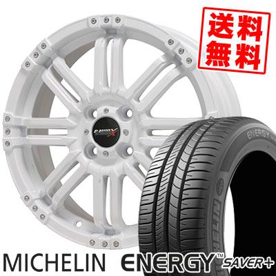 165/65R14 79T MICHELIN ミシュラン ENEGY SAVER+ エナジー セイバープラス B-MUD X Bマッド エックス サマータイヤホイール4本セット