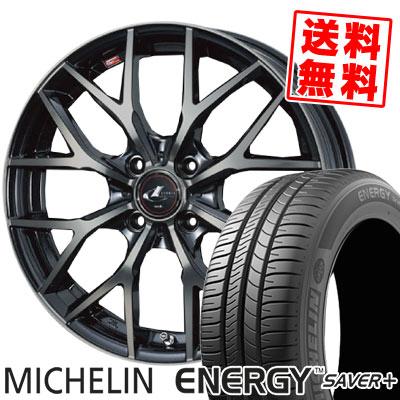 185/55R16 83V MICHELIN ミシュラン ENEGY SAVER+ エナジー セイバープラス weds LEONIS MX ウェッズ レオニス MX サマータイヤホイール4本セット