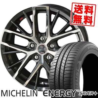215/60R16 95H MICHELIN ミシュラン ENEGY SAVER+ エナジー セイバープラス SMACK REVILA スマック レヴィラ サマータイヤホイール4本セット