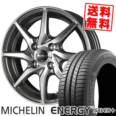 185/65R14 86H MICHELIN ミシュラン ENEGY SAVER+ エナジー セイバープラス EuroSpeed S810 ユーロスピード S810 サマータイヤホイール4本セット