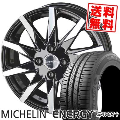 185/70R14 88T MICHELIN ミシュラン ENEGY SAVER+ エナジー セイバープラス SMACK SFIDA スマック スフィーダ サマータイヤホイール4本セット