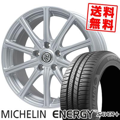 205/60R16 92H MICHELIN ミシュラン ENEGY SAVER+ エナジー セイバープラス TRG-SS10 TRG SS10 サマータイヤホイール4本セット