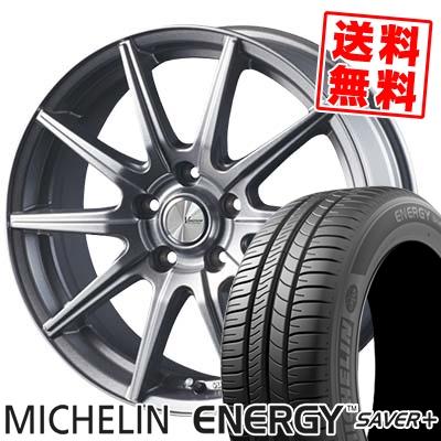 195/65R15 91H MICHELIN ミシュラン ENEGY SAVER+ エナジー セイバープラス V-EMOTION SR10 Vエモーション SR10 サマータイヤホイール4本セット
