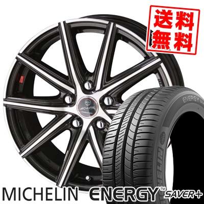 215/60R16 95H MICHELIN ミシュラン ENEGY SAVER+ エナジー セイバープラス SMACK PRIME SERIES VANISH スマック プライムシリーズ ヴァニッシュ サマータイヤホイール4本セット