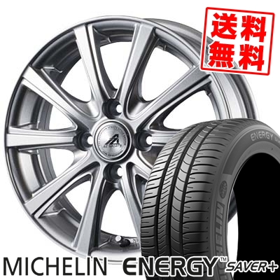 185/55R16 83V MICHELIN ミシュラン ENEGY SAVER+ エナジー セイバープラス AZ sports YL-10 AZスポーツ YL-10 サマータイヤホイール4本セット