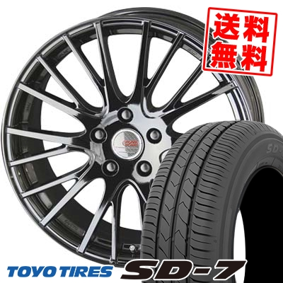 225/45R18 91W TOYO TIRES トーヨー タイヤ SD-7 エスディーセブン ENKEI CREATIVE DIRECTION CDS1 エンケイ クリエイティブ ディレクション CD-S1 サマータイヤホイール4本セット