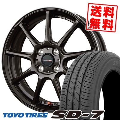 185/65R15 88S TOYO TIRES トーヨー タイヤ SD-7 エスディーセブン CROSS SPEED HYPER EDITION RS9 クロススピード ハイパーエディション RS9 サマータイヤホイール4本セット
