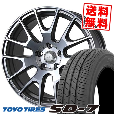 225/45R18 91W TOYO TIRES トーヨー タイヤ SD-7 エスディーセブン IGNITE XTRACK イグナイト エクストラック サマータイヤホイール4本セット