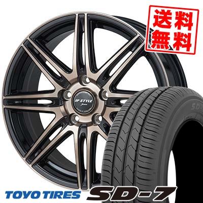225/45R18 91W TOYO TIRES トーヨー タイヤ SD-7 エスディーセブン JP STYLE JERIVA JPスタイル ジェリバ サマータイヤホイール4本セット