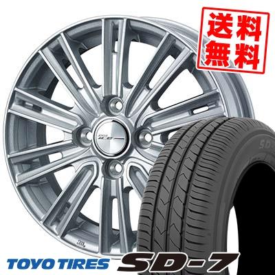 185/65R15 88S TOYO TIRES トーヨー タイヤ SD-7 エスディーセブン WEDS JOKER ICE ウェッズ ジョーカー アイス サマータイヤホイール4本セット