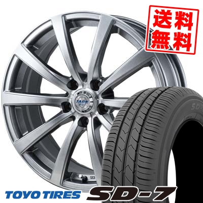 205/55R16 91V TOYO TIRES トーヨー タイヤ SD-7 エスディーセブン ZACK JP-110 ザック JP110 サマータイヤホイール4本セット