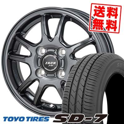 155/80R13 79S TOYO TIRES トーヨー タイヤ SD-7 エスディーセブン ZACK JP-520 ザック ジェイピー520 サマータイヤホイール4本セット
