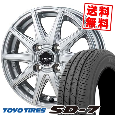 165/70R14 81S TOYO TIRES トーヨー タイヤ SD-7 エスディーセブン ZACK JP-710 ザック ジェイピー710 サマータイヤホイール4本セット
