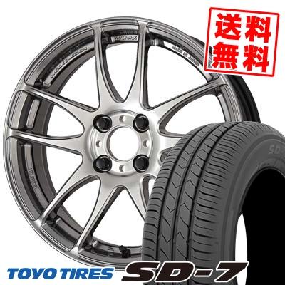 185/55R15 82V TOYO TIRES トーヨー タイヤ SD-7 エスディーセブン WORK EMOTION CR kiwami ワーク エモーション CR 極 サマータイヤホイール4本セット