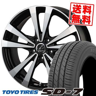 205/65R15 94H TOYO TIRES トーヨー タイヤ SD-7 エスディーセブン PRAUZER LYNX プラウザー リンクス サマータイヤホイール4本セット【取付対象】