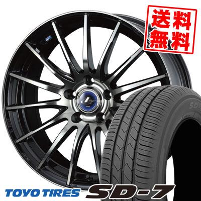 195/65R15 91H TOYO TIRES トーヨー タイヤ SD-7 エスディーセブン weds LEONIS NAVIA 05 ウエッズ レオニス ナヴィア 05 サマータイヤホイール4本セット【取付対象】