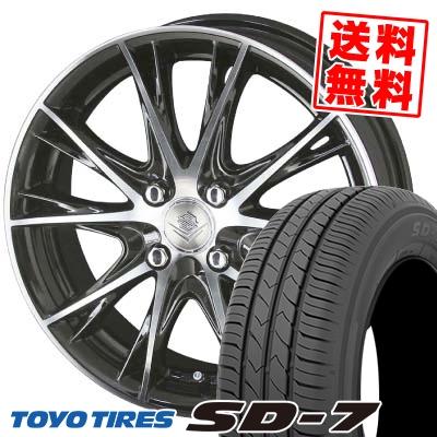185/60R15 84H TOYO TIRES トーヨー タイヤ SD-7 エスディーセブン STEINER NEX TX5 シュタイナー ネックスシリーズ TX5 サマータイヤホイール4本セット